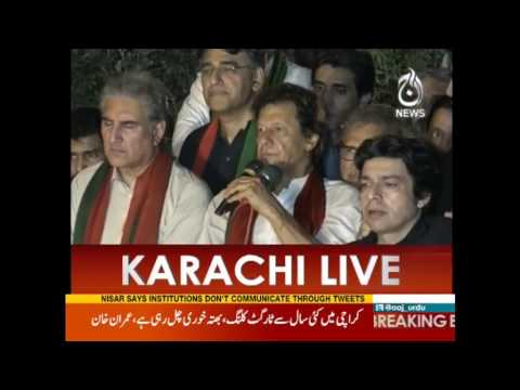 Imran Khan roaring on the streets of Karachi
