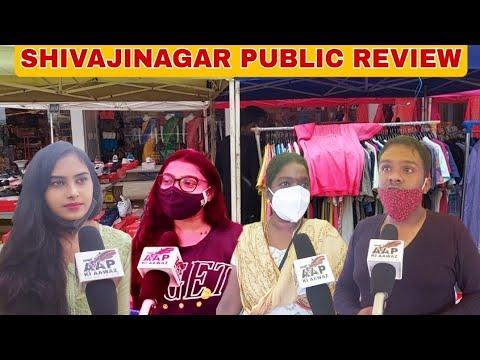 Public & Shop Owners Review At Shivajinagar At Safina Plaza