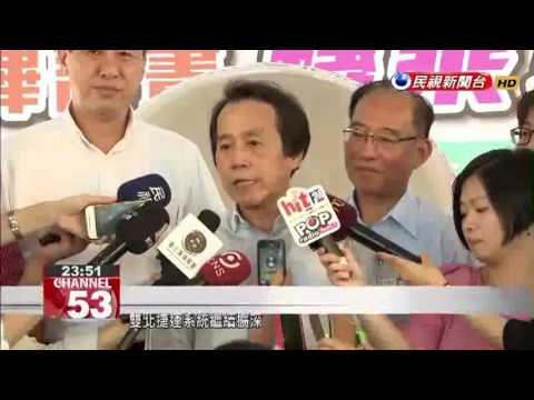 Taipei's MRT-inspired Metro Buses hit the streets of Taipei tomorrow