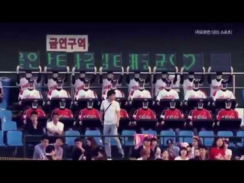 Chanting robots used in baseball (Korea)