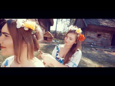 Zanoza - A Kalyna [Toca Bass Remix] (Official Video)