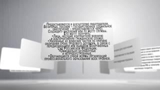 Собираем документы на пособия - шаг 3 - прописка и справка о МЖиСС