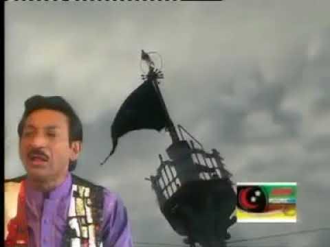 Hassan Sadiq Qasida 2018 TERA ALAM MOMONANA DE