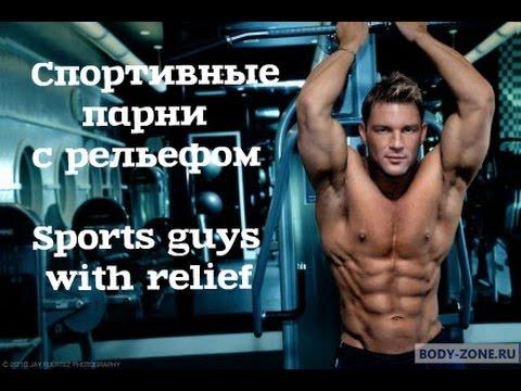 фитнес мотивация для мужчин фото