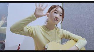나의 최애곡 서태지 - 소격동(어쿠스틱 버전)  | 김쥬얼리