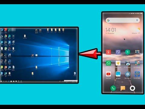 Как скинуть файлы со смартфона на компьютер без провода