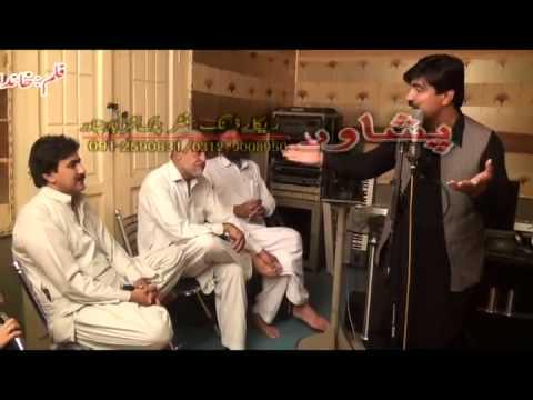 Pashto hd film Khanadani Badmash song Chars Lewany Nasha Da Ashiqy Nasha Da