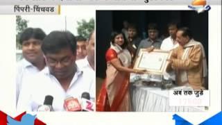 Zee24Taas: Pimpri Chinchwad Awards To Novaelist