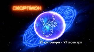 ТВ Черно море - Хороскоп 01.01.2019 г.