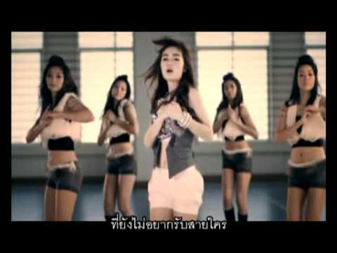 เบอร์คนอกหัก กระแต อาร์ สยาม [Official MV]