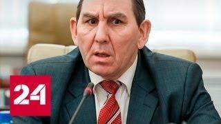 Замминистра строительства Бурятии переехал в СИЗО - Россия 24