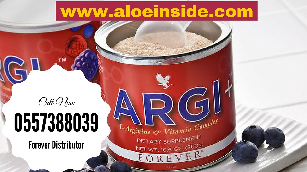 What Does L-Arginine Do - YouTube