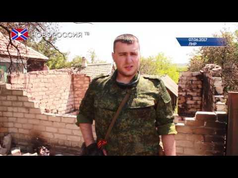 Новости Новороссии и Боевые Сводки от Ополчения ДНР и ЛНР