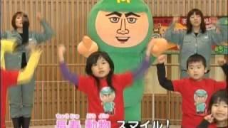 札幌円山動物園のキャラクターマルヤマンテーマソングが北海道限定で遂...