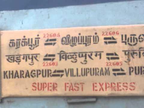 22606/Villupuram--Purulia SrcWap-4 SuperFast Weekly Express/At Brahmapur.