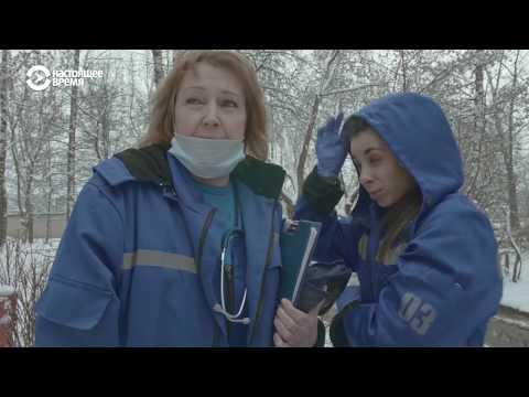 СКОРАЯ. Будни российских медиков | ПРИЗНАКИ ЖИЗНИ