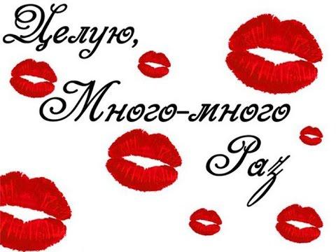 Картинка губки поцелуйчики