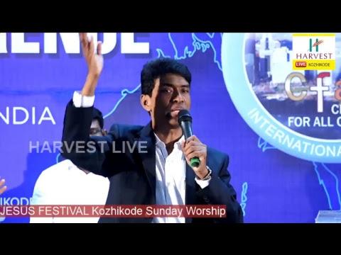 Jesus Festival Kozhikode Day 3 Morning Session