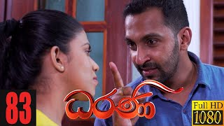 Dharani | Episode 83 07th January 2021 Thumbnail