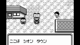 lavender town the original theme pocket monsters red and green v1 0