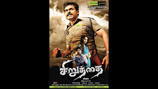SIRUTHAI MOVIE IN TAMIL