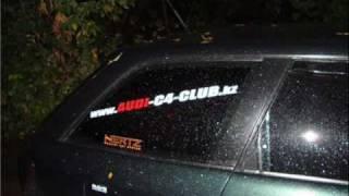 Клуб владельцев audi 100 C4/A6(В видео ролике представленны машины с клуба audi C4 kazakhstan., 2009-10-30T09:18:46.000Z)