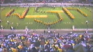 1988 Pride of Mississippi Pre-Game Show