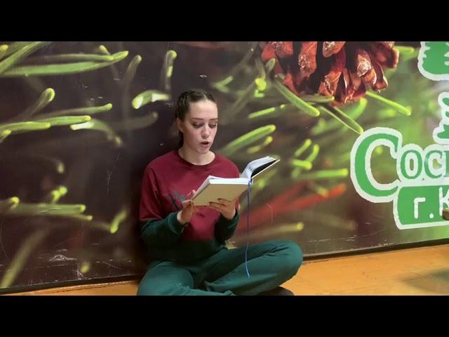 Лебедь Елизавета читает произведение «Канарейка» (Бунин Иван Алексеевич)