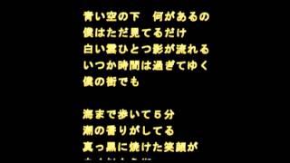毎日更新中!【ほのぼのソング】 BJが 2012.7.13 に作りました! No.1965