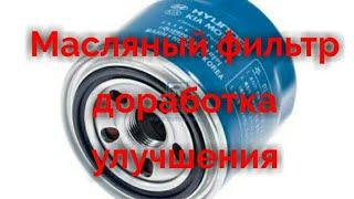 видео Защиты картера в Regiontehsnab.ru