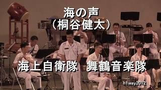 日時:2018.7.27 場所:大阪城音楽堂 演奏会:『たそがれコンサート』 ...