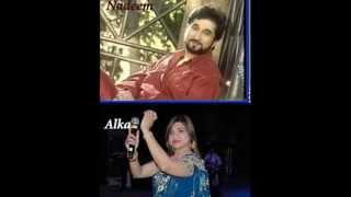 Jab Koi Pyar Se Bulaye ga ( Album Sayehsa ) Karaoke with lyrics by Hawwa -