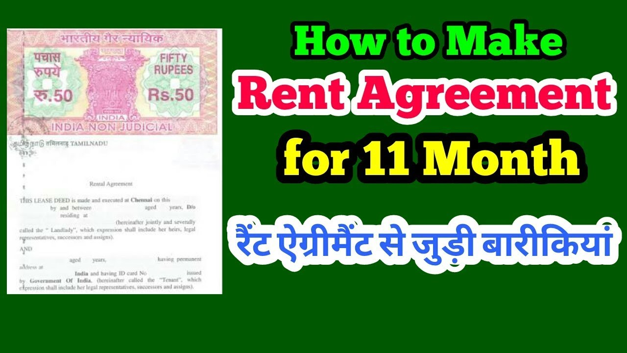 What Is Rent Agreement And Procedure Rent Agreement