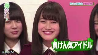 欅坂46 守屋茜の悲しいシーンをまとめてみました.