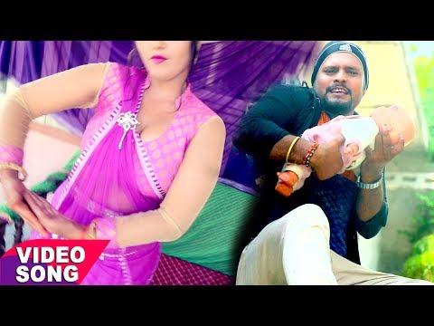 YOUTUBE HIT BHOJPURI GANA 2017 - खेले वाला उमिर बा - Chandan Pandey - Bhojpuri Hit Songs 2017