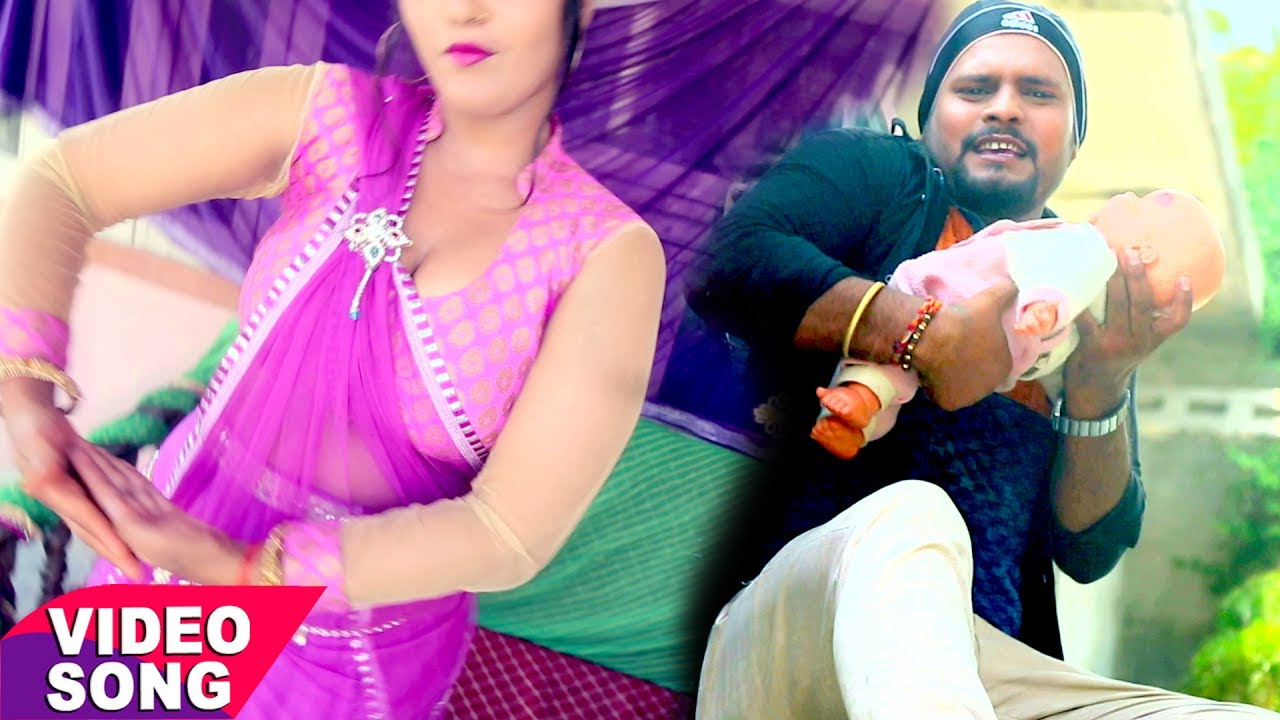 YOUTUBE HIT BHOJPURI GANA 2017                                                                                               YOUTUBE HIT BHOJPURI GANA 2017                                                                                             Chandan Pandey    Bhojpuri Hit Songs 2017