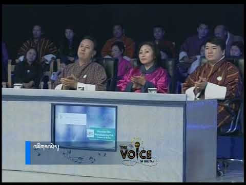 The Voice of Bhutan - SEASON 1, (2nd EPISODE)