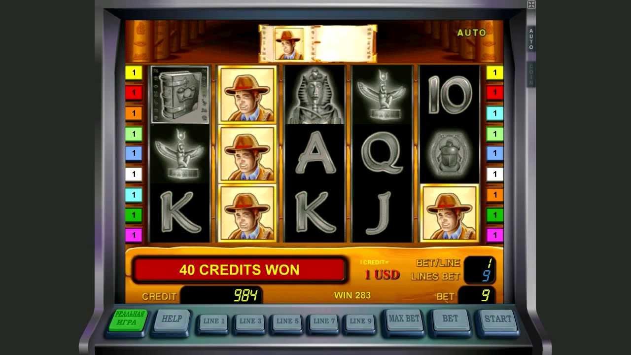 Игровые автоматы пираты 2 бесплатно
