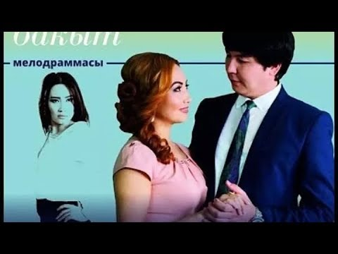 АЯЛДЫК БАКЫТ / ЖАНЫ КЫРГЫЗ КИНО - Ruslar.Biz