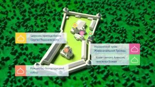 Саввино-Сторожевский Монастырь. Интересные места Подмосковья.(, 2014-12-26T08:58:34.000Z)