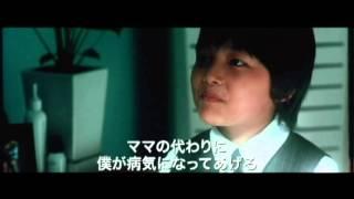Sad Movie <サッド・ムービー>