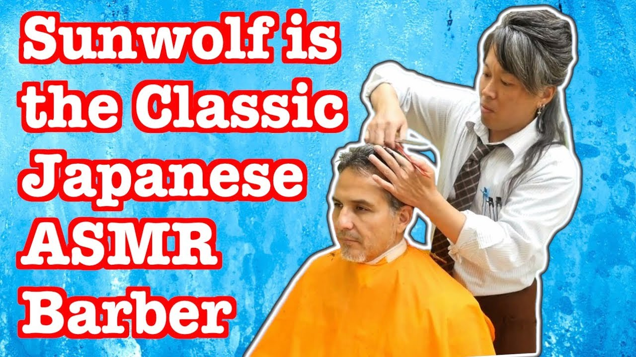 Sunwolf Barber - )) ASMR (( (cut, shave, shampoo, ear cleaning)