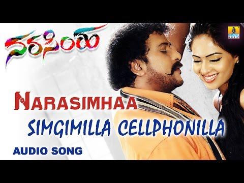 Simgimilla Cellphonilla | Narasimhaa Kannada Movie | Ravichandran, Nikesha Patel