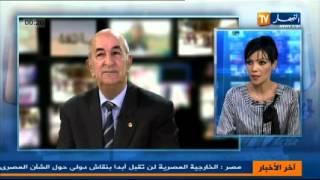 لقاء خاص مع عبد المجيد تبون وزير السكن والعمران 02