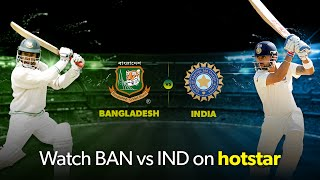 Watch Bangladesh vs India on hotstar - Free Streaming of the ODIs