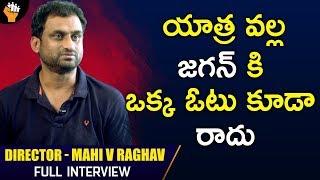 Yatra Movie Director Mahi V Raghav Exclusive Interview l YSR Biopic ,Yatra l Socialpost