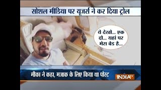 Mika Singh Trolled For Booking Entire Business Class On Flight