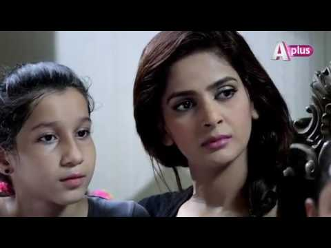 Jaanam - Episode 08 - A Plus TV