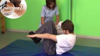 Лечебная гимнастика при остеохондрозе позвоночника. Фитнес ТВ(Главными задачами представленного в данной программе комплекса лечебной физкультуры, являются как профил..., 2014-07-11T04:00:01.000Z)