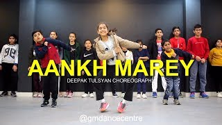 Aankh Marey Kids Dance | Full Class Video | Deepak Tulsyan Choreography | Simbaa | Ranveer Singh